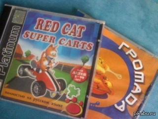 Ностальгия :') При переезде нашёл своё пк детство, громада и красный кот супер машинки :3 (для детей от 3 до 99 лет) у кого сега и денди, а у меня они C; и windows 98
