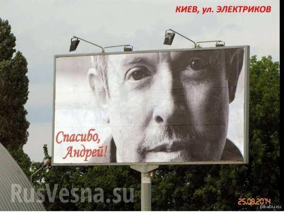 В Киеве начали размещать рекламные билборды с портретами Макаревича (фото)