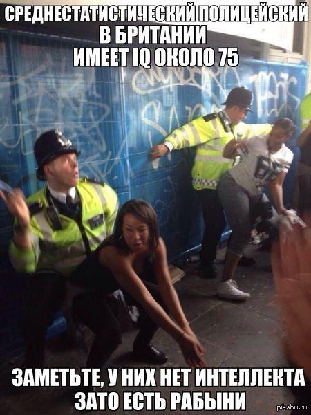 Британские полицейские.