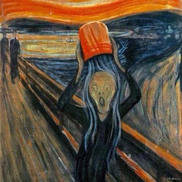 Ice Bucket Challenge от Эдварда Мунка Пикабу похожих не нашел:)