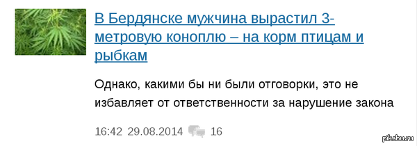 Мастер отмазок из Запорожской области :D