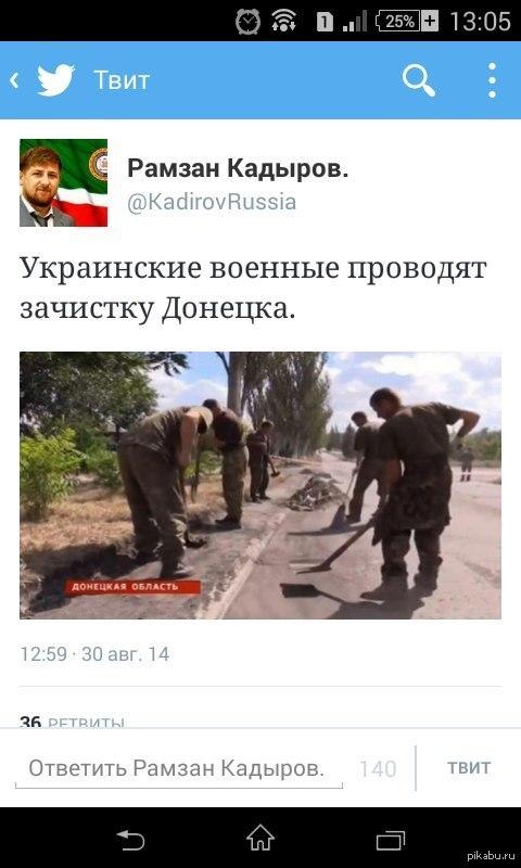 Зачистка Донецка Заключительная стадия окончательной фазы последнего этапа АТО стартовала.