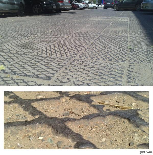 Этот удивительный мир. Зачем брусчатку для парковки делать из металла? То, что она из металла - 100 % (фото мои)