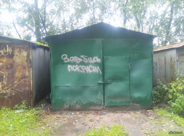 В России всегда по достоинству оценят твою работу.