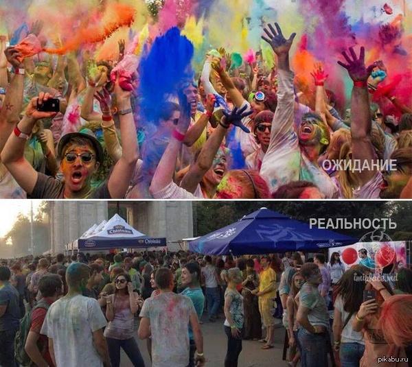 В Кишиневе прошел фестиваль красок