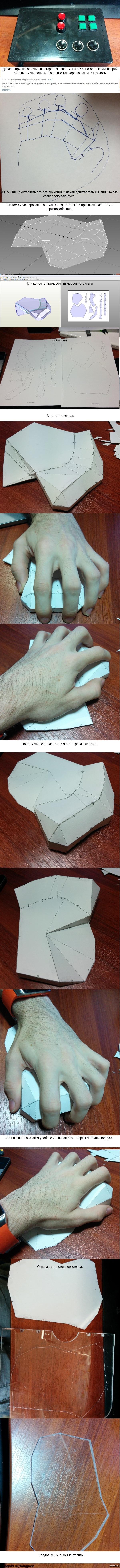 """Третья жизнь мышки. Вторая жизнь мышки <a href=""""http://pikabu.ru/story/mozhno_khot_na_denyok_vyiyti_iz_ligi_rukozhopov_2616995"""">http://pikabu.ru/story/_2616995</a>  Прошу прощения за качество фото, пришлось немного ужать."""