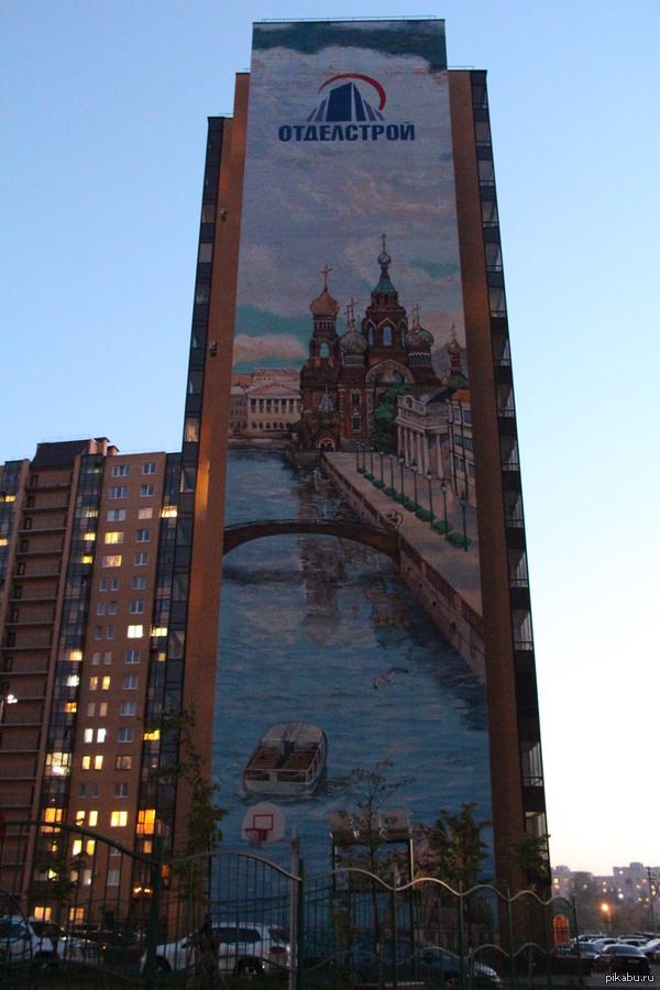Самое высокое граффити в России Санкт-Петербург