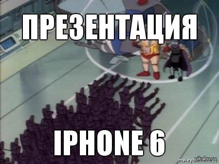 Apple, делаем экран больше с 2007 года