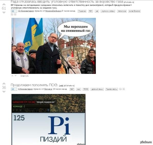 Украина переходит на новый вид топлива
