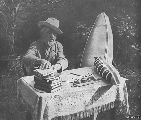День Рождения Великих Сегодня исполняется 157 лет со дня рождения К.Э. Циолковского, советского ученого и изобретателя в области аэродинамики, основоположника космонавтики.