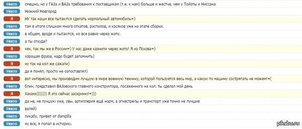 Привет лиге добра)))) Вот так прикольно пообщались!