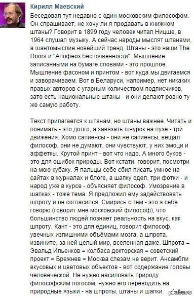 А ведь дело говорит чертяка)))))