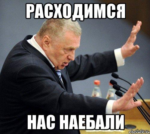 """единственному подписчику касательно поста про подарок от девушки которая нравится  <a href=""""http://pikabu.ru/story/neozhidanno_ozhidaemoe_2535084"""">http://pikabu.ru/story/_2535084</a>"""