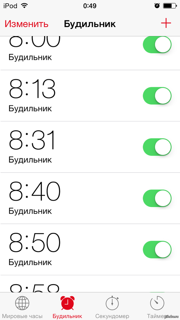 Это серьезно мой будильник Только обратил внимание (раньше ставил на автомате, небыло времени посмотреть)))