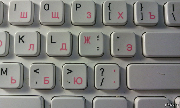 Моя клавиатура - ад перфекциониста:D
