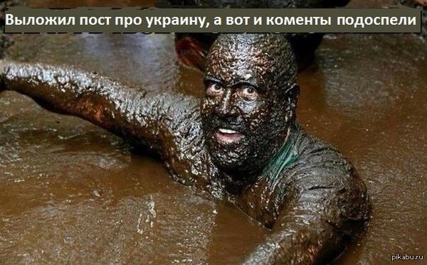 Ах, злые языки страшнее пистолета)