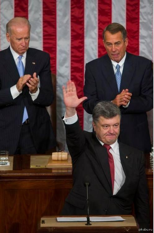 Амеры ох@$#ли, когда Порошенко зиганул