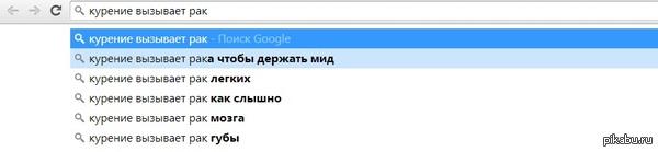 Спасибо google то что надо...