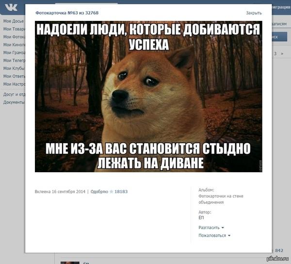 """Проясните пожалуйста. Вчера был пост  <a href=""""http://pikabu.ru/story/styidno_2666380"""">http://pikabu.ru/story/_2666380</a>  Стоит тег """"мое"""", но в Вк нечто подобное было, это правильно или нет?"""