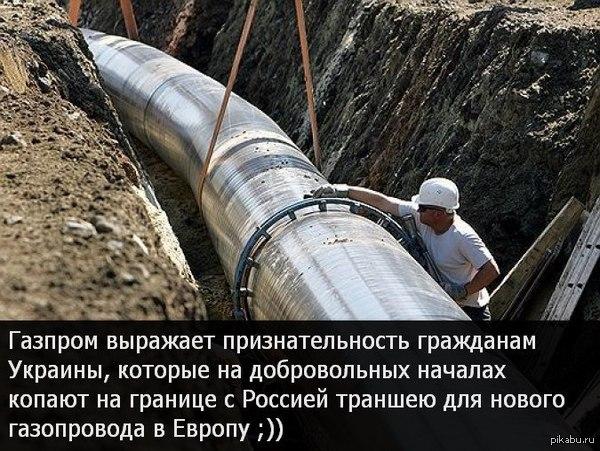 Газопровод С вк