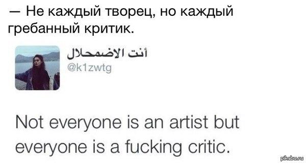 Всё верно
