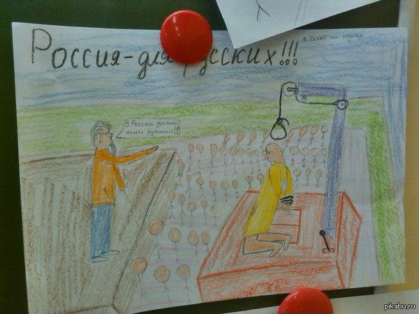 Рисунок шестиклассника Смешная подпись что-то не придумывается... : /