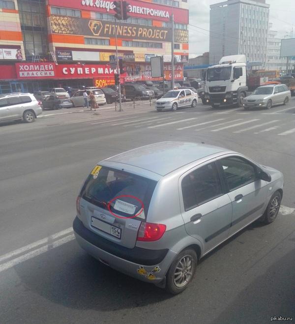 Механика откат 2 метра.. Внезапно )) Были проездом в Новосибирске...