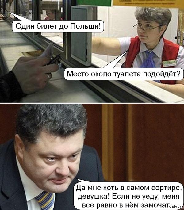 В свете последних событий)