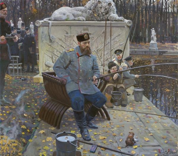 Картина Павла Рыженова Европа подождет, пока русский Царь рыбачит!