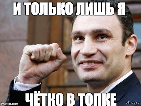 "Убрали теги ""Украина"", ""Новороссия"", ""ДНР"", ""ЛНР"", ""404"" из топа навеяно постом - <a href=""http://pikabu.ru/story/kogdato_teg_ukraina_byil_v_tope_i_ostavalsya_byi_tam_no_oni_prishli_za_nim_2670098"">http://pikabu.ru/story/_2670098</a>"