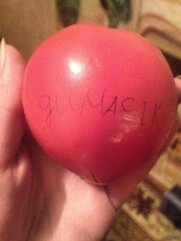 Это твой помидор... Купила сегодня помидоры на рынке)Димасик явно хочет славы!