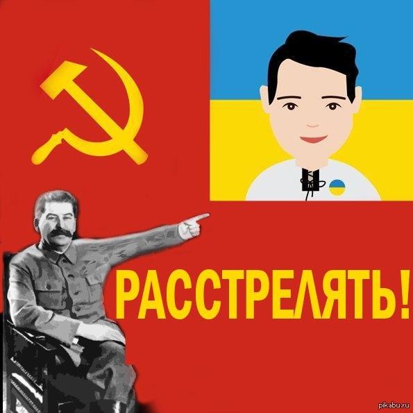 Я Украинофоб? Почему у меня такая аватарка вконтакте? Текст в комментариях. Так как много знакомых Украинцев просили меня убрать эту аватарку. Написал свои мысли о ней, что бы они не обижались.