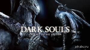 гифт Dark Souls Товарищи, у кого есть гифт Dark Souls, куплю за разумные деньги, проспал вспышку на распродаже =(((