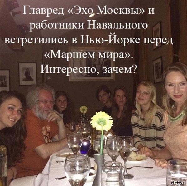 Чтоб у них всю жизнь такой стол был, вода и каша пустая! http://rusnod.ru/news/theme5944.html