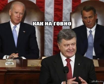 Влажные мечты президента страны которой нет Аплодисменты?Поддержка,единство говоришь?Ну,ну...
