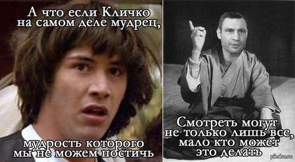 А вдруг...?Ведь тогда Валуеву никогда не победить в политпоединке.