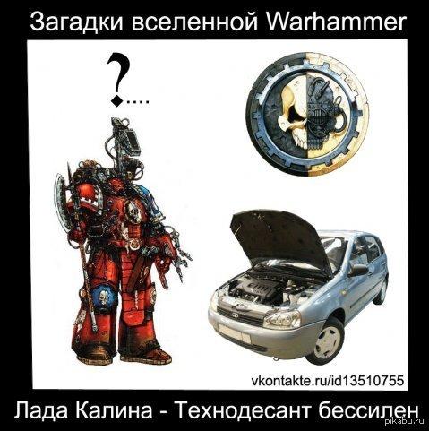 Российская автопромышленность.