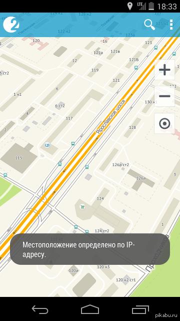 По IP вычислил Порадовало определение местоположения в небезызвестном приложении