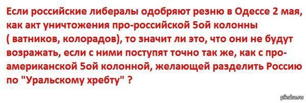 Хороший вопрос! Не моё