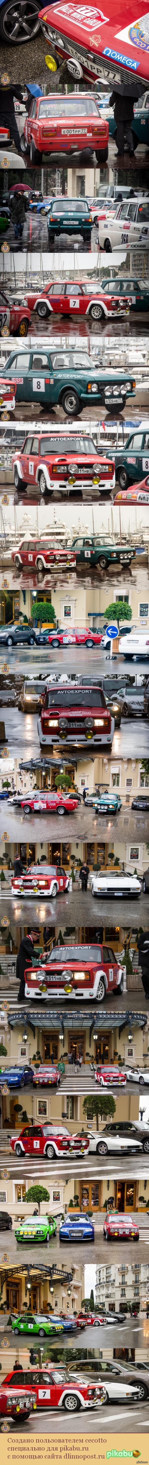 Rallye Monte-Carlo Historique 2014 автомобили СССР на Rallye Monte-Carlo Historique 2014