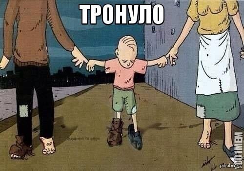 картинки со смыслом про родителей