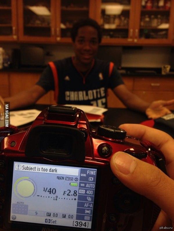 Racist Nikon Cлишком чёрный.