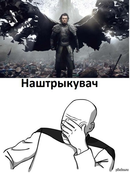 Влад Наштрыкувач Вот почему я не люблю ходить в кино на сеансы с украинским переводом :)