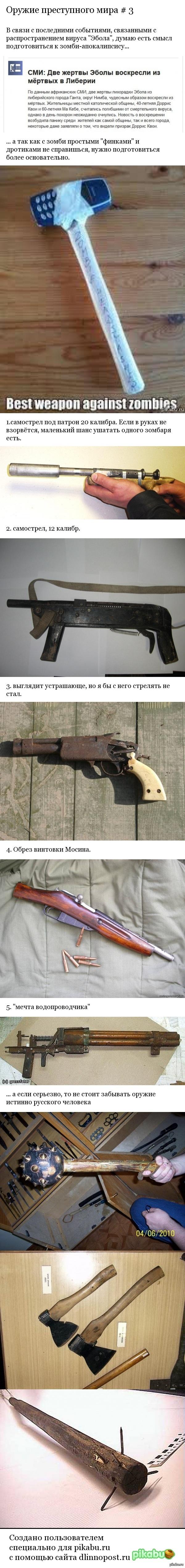 Самострелы из своих рук в руки фото 496
