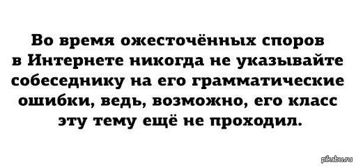 граммотнасть