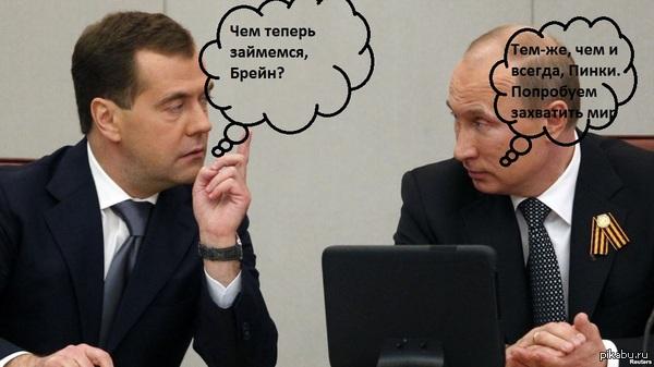Путин и Медведев после каждого вечера: