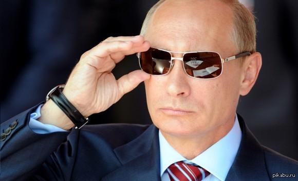 ВВПутин Сегодня у нашего наикрутейшего президента день рождения. Долгих лет жизни и мудрого правления!