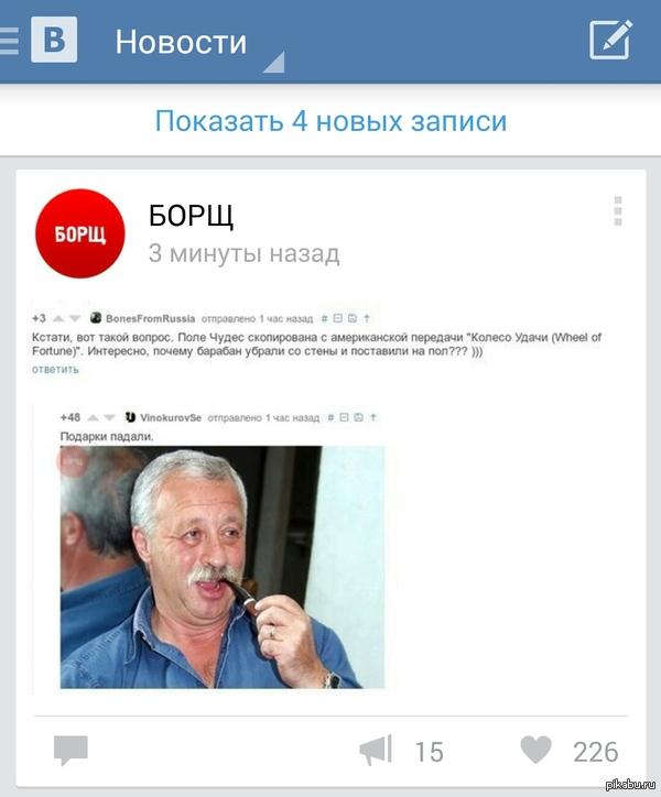 Они уже комментарии с пикабу воруют)