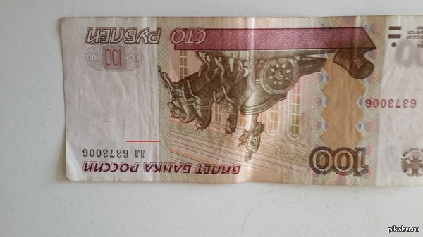 Всем ЛигуЛени \o/ Первый раз обратил внимание на буковки на купюре и увидел это,популярность ЛЛ не знает границ или скрытая реклама?