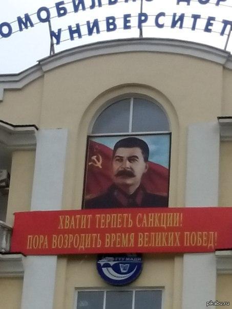 Тем временем в Дагестане